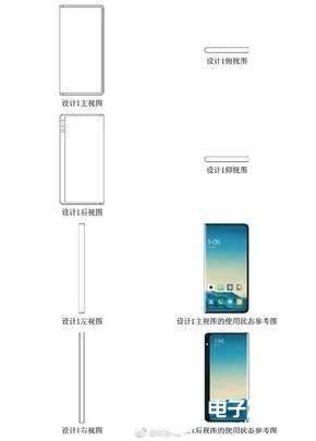 小米环绕屏MIX Alpha或将采用柔性玻璃显示器设计方案