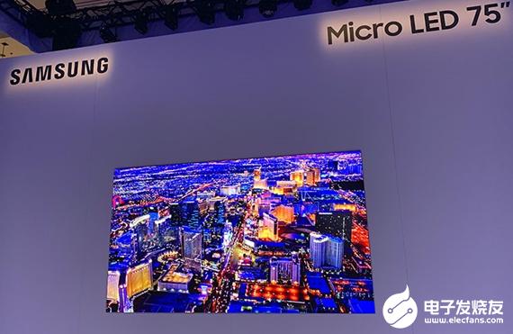 Micro LED显示技术还无法量产 想要量产还有待进一步观望