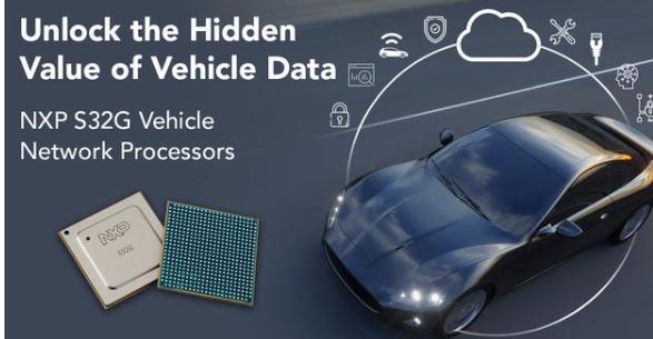 NXP推出全新S32G车辆网络处理器,可简化软件复杂性提高安全性