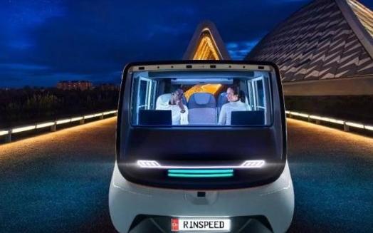 欧司朗与MetroSnap联合展示全新MetroSnap概念车
