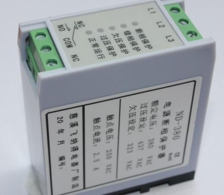 低电压保护是什么意思_低电压保护的应用