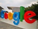 谷歌要弯道超车,第一步2500亿美元收购Sale...