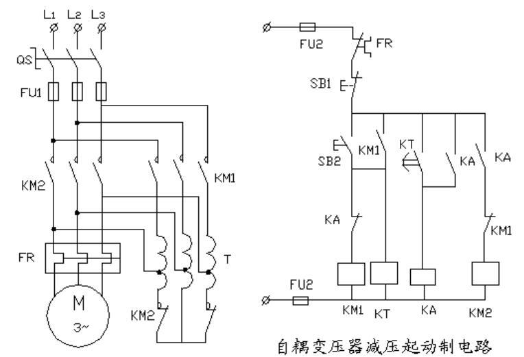 三款自耦變壓器減壓起動控制電路圖