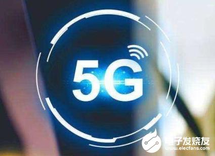 随着5G标准不断确定 未来5G手机价格还将继续下...