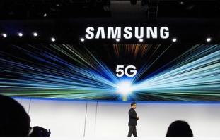 三星电子将收购TWS公司来更好地提供5G基础设施和解决方案
