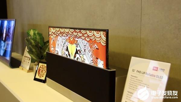 TCL和聚华联合攻克喷墨打印式OLED面板工艺