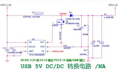 PCI-E1X转Mini PCI-Express适配器的原理图和PCB指南