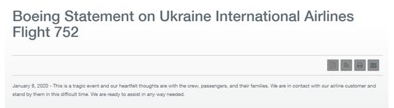 飞行的安全能否利用物联网技术来提供保障