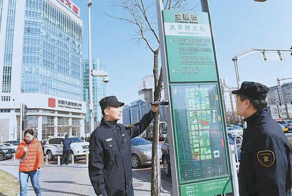 """""""生物识别""""技术有望在街区地铁安检和通行中的试点..."""