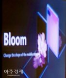 三星上下可折叠设计手机曝光 设计灵感竟来自粉饼