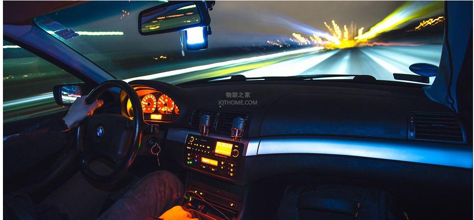 汽车工业中物联网技术是以什么方式出现的