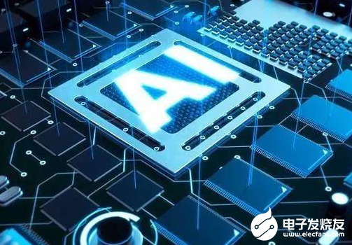 百度AI体系架构升级 更进一步加强技术的应用落地