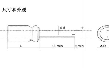 LIC08133R8E的锂离子电容数据手册免费下载