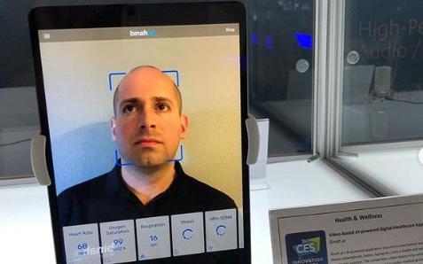 人工智能算法在视频聊天中就能检测心率和压力水平