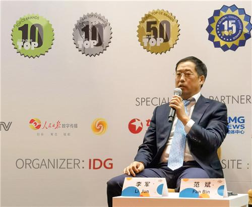 科技小达人全球领先品牌榜单发布 利亚德荣获两项品...
