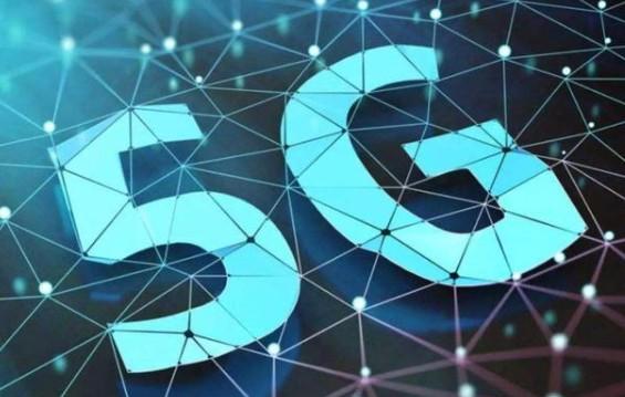 台湾的5G天价频谱,标金要超过1500亿新台币了