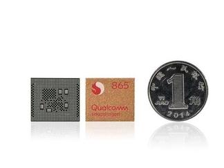 高通为改善5G芯片出货的动能已经对其5G芯片进行了大幅度降价