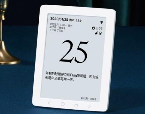 小米有品上架智能电子日历,采用电子墨水屏显示设计