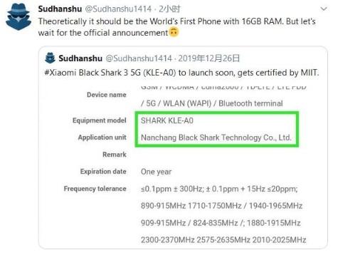 爆料:黑鲨游戏手机3 5G将于2020年上半年推...