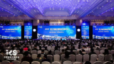 2019'第十四届中国智能交通年会在青岛正式召开