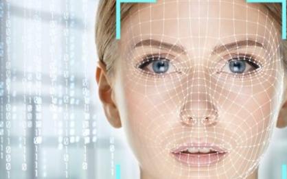 到2025年,全球人工智能软件市场收入将达到1260亿美元