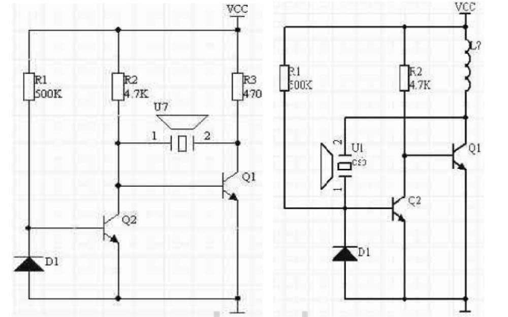 怎么样才能使用单片机设计超声波测距系统