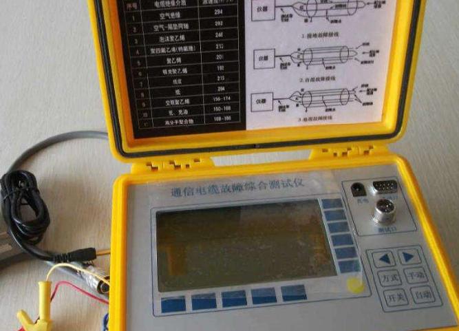 HZGZ-712型电缆故障智能测试仪的特点与使用注意事项