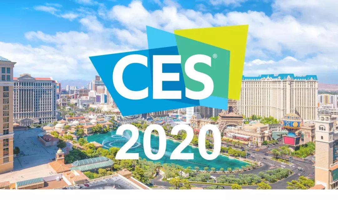 CES 2020今日闭幕 直击现场五大亮点