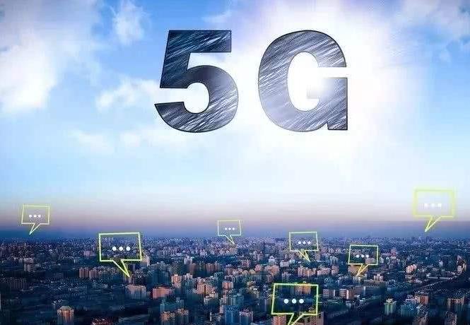 王志军出席5G标准发布及产业推动大会