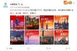 """中国移动宣布推出神州行新口号 """"神州行我看行""""魔..."""