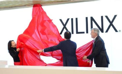 """Xilinx北京隆重进驻新址 新十年""""芯""""征程全..."""