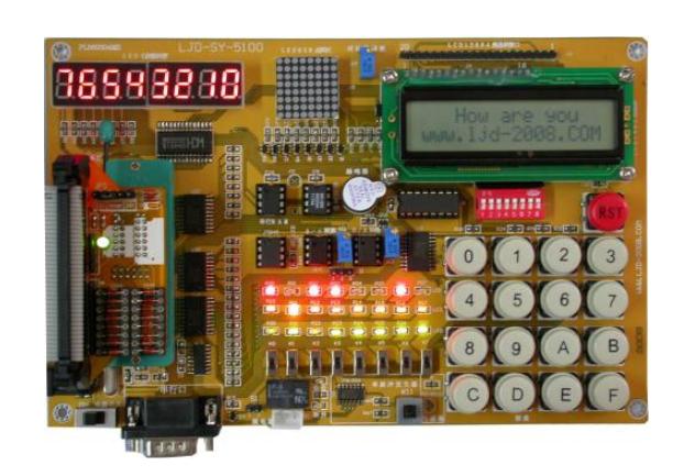 一个X25045的C51读写程序