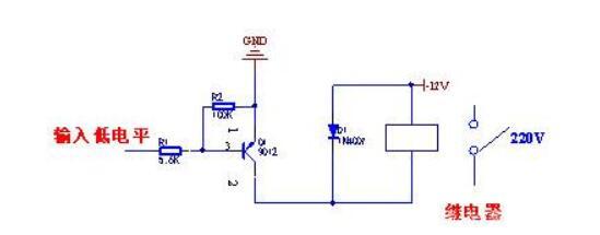 三款電磁繼電器驅動電路