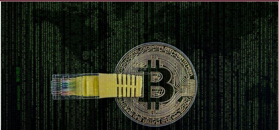 你的物联网设备正在偷偷挖掘加密货币吗