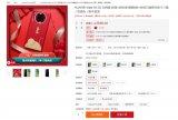 华为推出Mate 30系列5G新年套装 包含新年...
