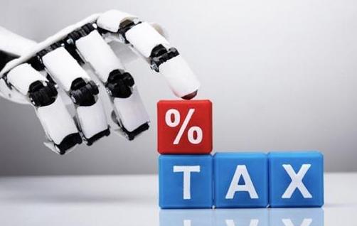 关于人工智能改变税收行业的几种方式