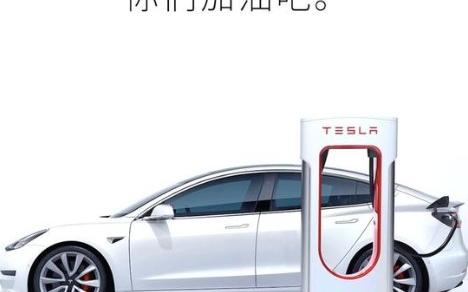 電動汽車的全新發展時刻風口在哪里?
