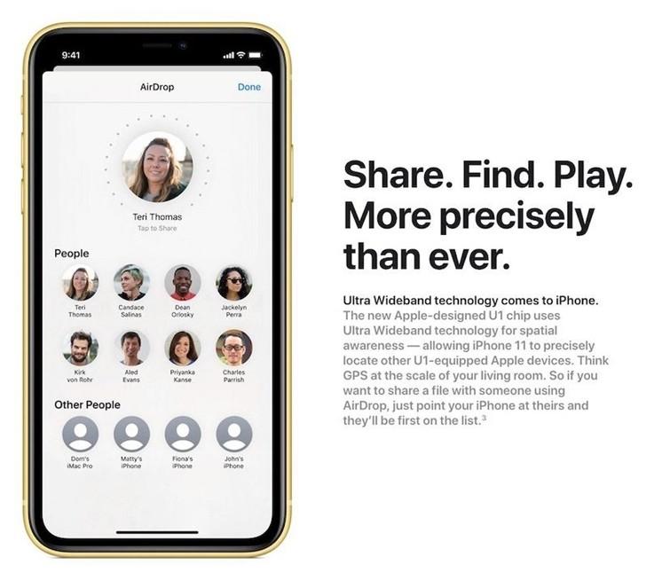 首批用上超宽带技术的Android手机有望发布