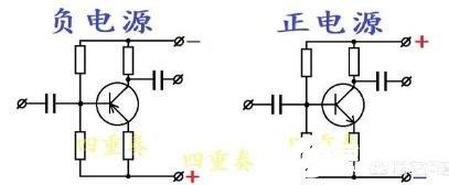 电子电路中负电压的作用