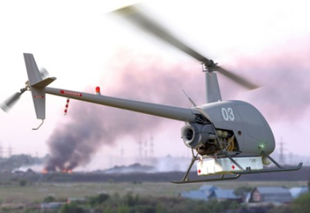 UAVOS R-22无人驾驶飞机为运输货物开辟新可能性
