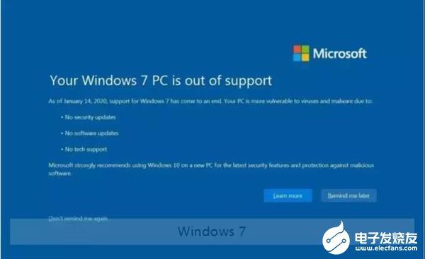 Windows7停止支持后 哪些电脑影响最严重
