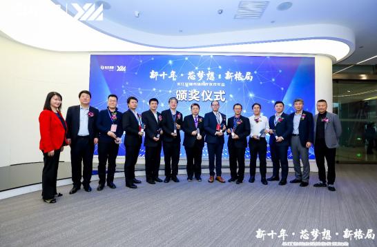 群聯獲頒長江存儲年度市場表現獎及年度生態伙伴獎