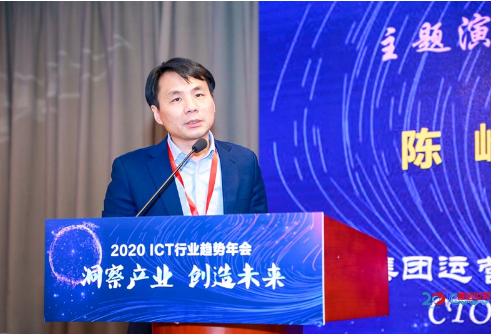 新华三对5G未来的发展思考探讨