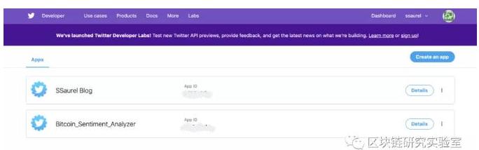 Twitter的比特幣情感分析器怎樣來構建
