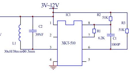 XKT-510无线充电芯片的数据手册免费下载
