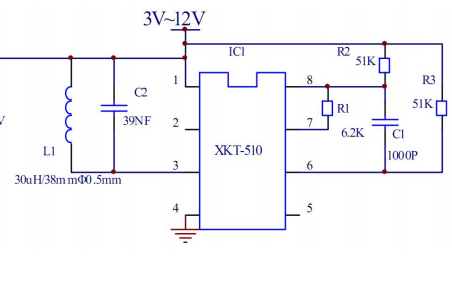 XKT-510無線充電芯片的數據手冊免費下載