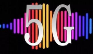 中华电信将成为台湾5G频谱竞标的最大赢家