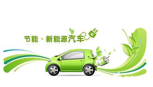 隨著新能源汽車市場的回暖 銀億股份也將迎來業績增長