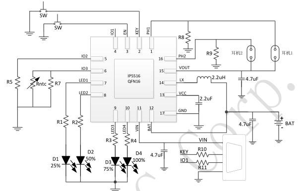 IP5516集成MCU的TWS耳机充电仓管理SOC芯片的数据手册免费下载