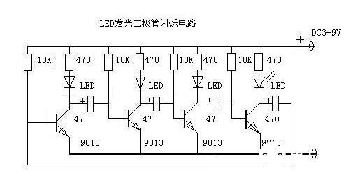 LED发光二极管闪烁电路图